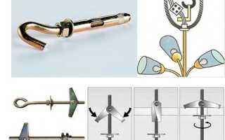 Как повесить люстру на крюк