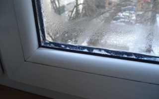 Запотевают пластиковые окна в квартире что делать