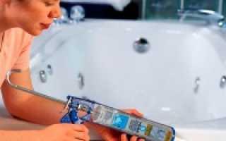 Силикон для ванной