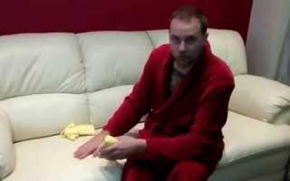 Как мыть кожаный диван?