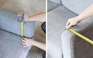 Как обвязать подлокотники у дивана?