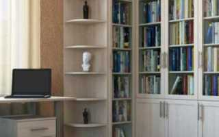 Угловой книжный шкаф