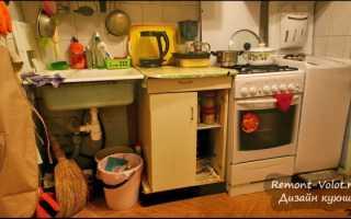 С чего начинается сборка кухни?