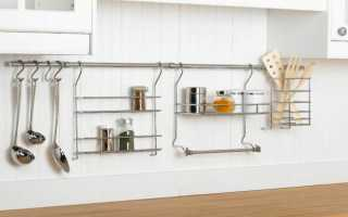 Как выбрать рейлинги для кухни?