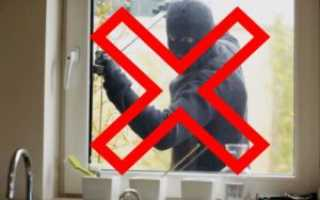 Как защитить окна на даче от воров