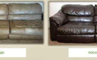 Чем можно покрасить кожаный диван?