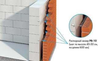 Зазор между облицовочным кирпичом и газобетоном