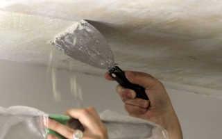 Видео как убрать побелку с потолка