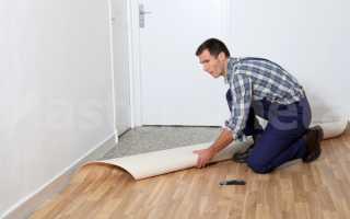 Инструкция по укладке линолеума на бетонный пол
