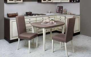 Какой стол лучше для маленькой кухни?