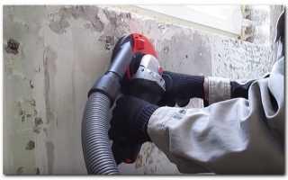 Снять краску с бетона