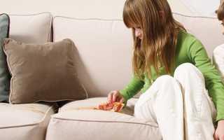 Как удалить жирное пятно с дивана?