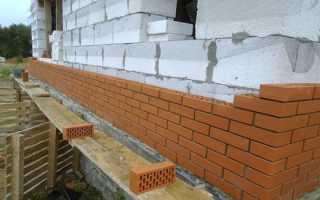 Как кирпичом обложить дом или фундамент