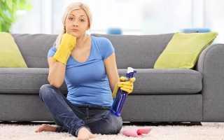 Как можно почистить обивку дивана?