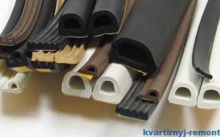 Как крепить резиновый уплотнитель на дверь?