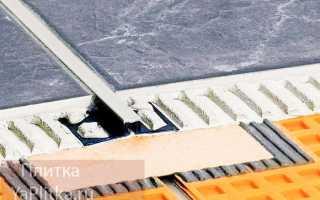 Уголки для керамической плитки окантовка