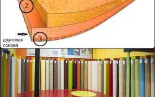 Правила укладки линолеума на бетонный пол