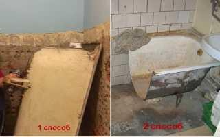 Как демонтировать чугунную ванну