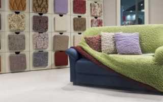 Ткани для чехлов на диван