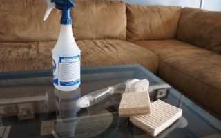Как вывести разводы от воды с дивана?
