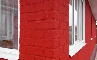 Чем покрасить силикатный кирпич снаружи