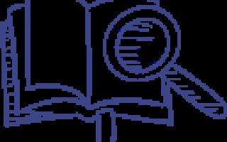 Расчет материала для теплицы из профильной трубы