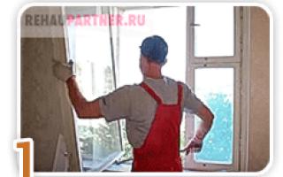 Монтаж пластиковых окон рехау по гост