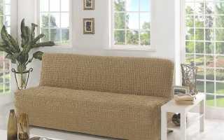 Как кроить чехол на диван?