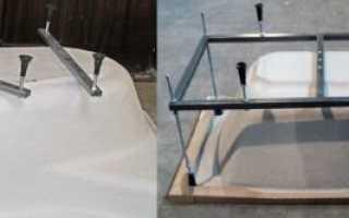 Акриловая ванна каркас