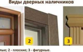 Как крепить наличники на межкомнатные двери?