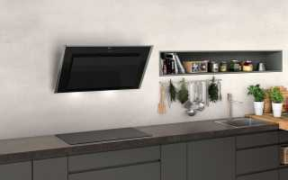 Как подобрать вытяжку для кухни?