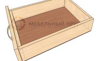 Как сделать ящик в кухонном шкафу?