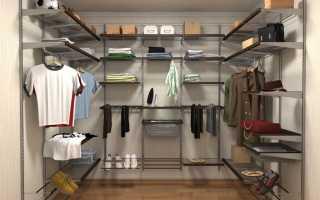 Системы для гардеробных