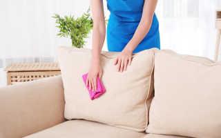 Как убрать пятно от сока с дивана?