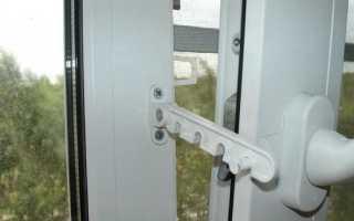 Ограничитель оконный для пвх окна