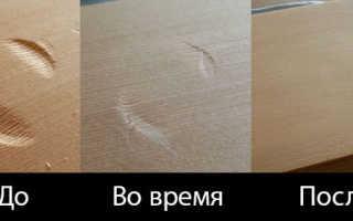 Как убрать вмятины на деревянной мебели?