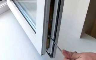 Как самостоятельно отрегулировать пластиковое окно
